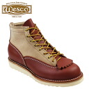 WESCO of WESCO 6 inch custom job master [Redwood × beige, 6 INCH CUSTOM JOBMASTER leather x nubuck mens boots 1061010 [5 / 7 new in stock] [regular] ★ ★