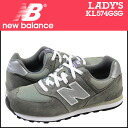 New balance new balance kids ' KL574GSG sneakers M wise suede x mesh women's kids classic CLASSICS grey suede [7 / 10 new in stock] [regular]