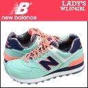 New balance new balance women's WL574IBL sneaker B wise textile ISLAND PACK Island Bermuda [6 / 26 new in stock] [regular]