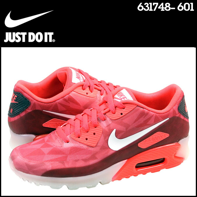 air max online shop