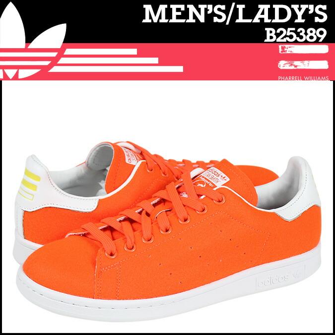 adidas originals stan smith 2 womens Orange