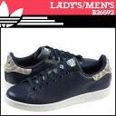 Adidas originals adidas Originals Womens STAN SMITH W sneakers Stan Smith women men's B26592 Navy [3 / 30 new in stock] [regular]