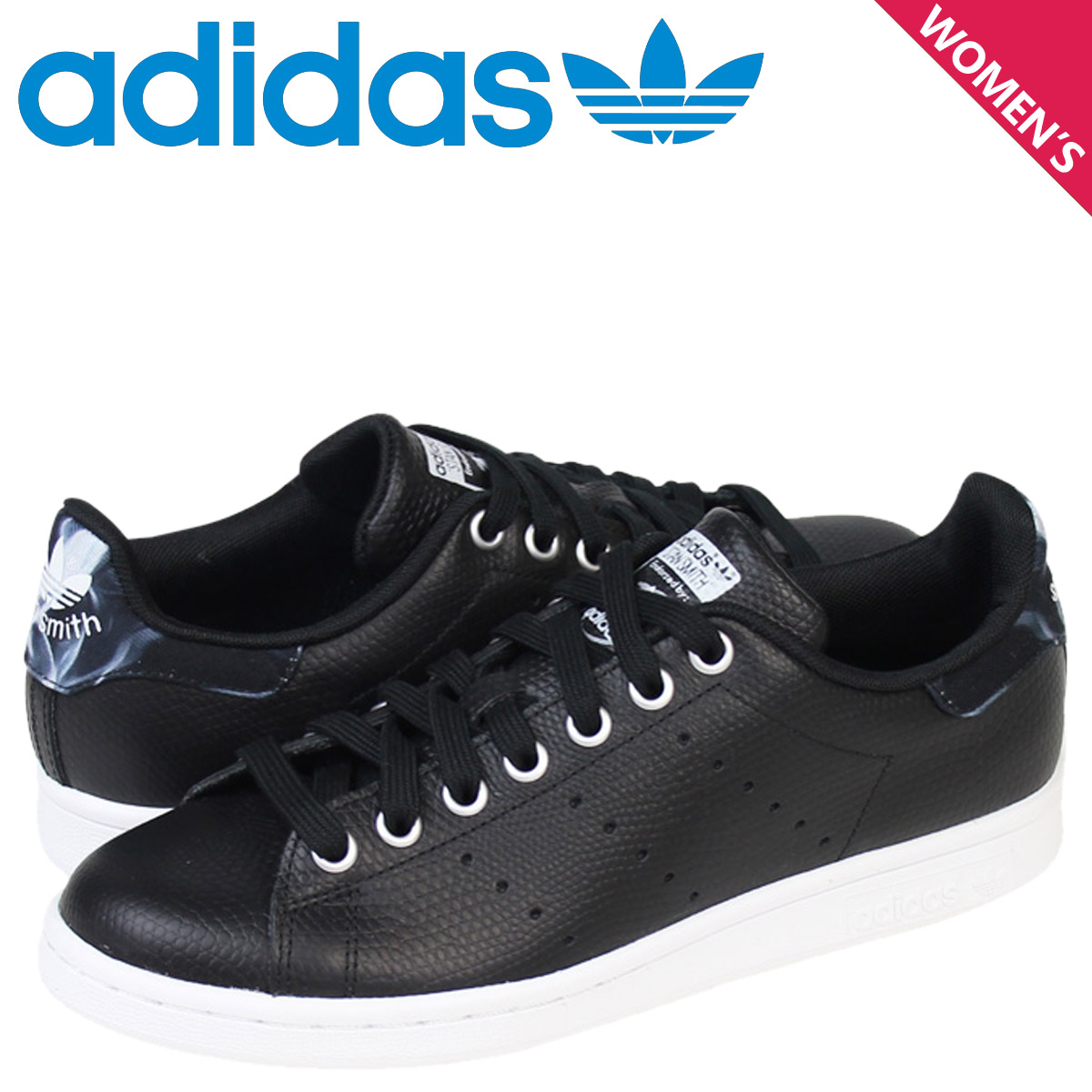 adidas mens stan smith classic sneakers