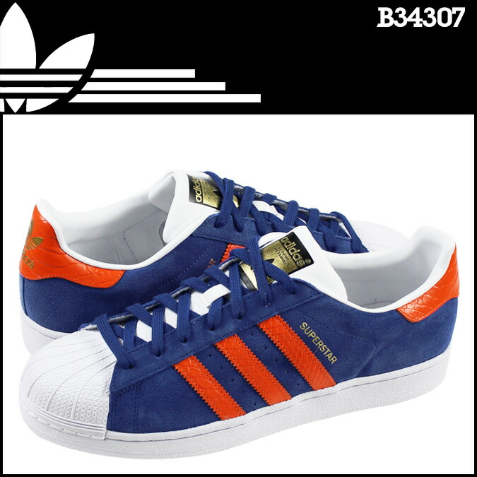 scarpe adidas superstar nba