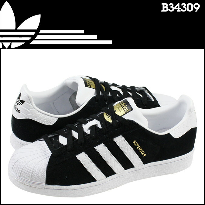 adidas superstar shop online greece