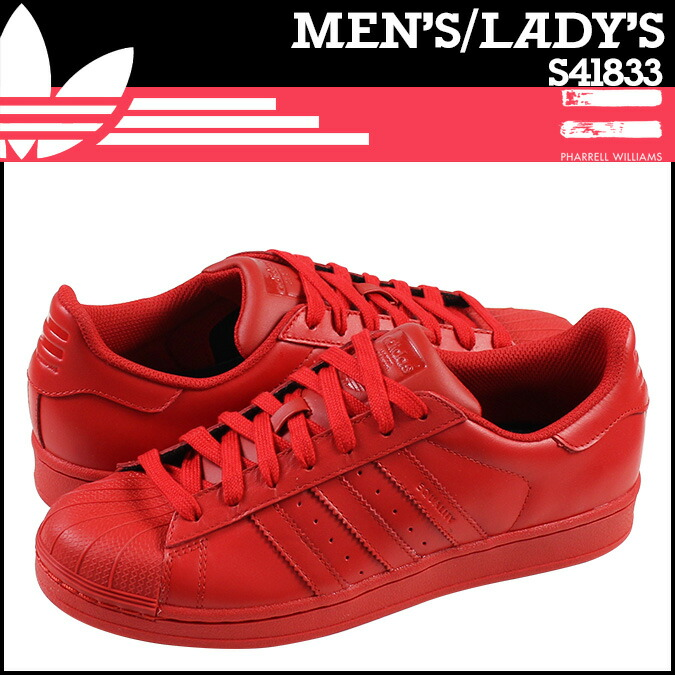 Superstar Adidas Supercolor Red