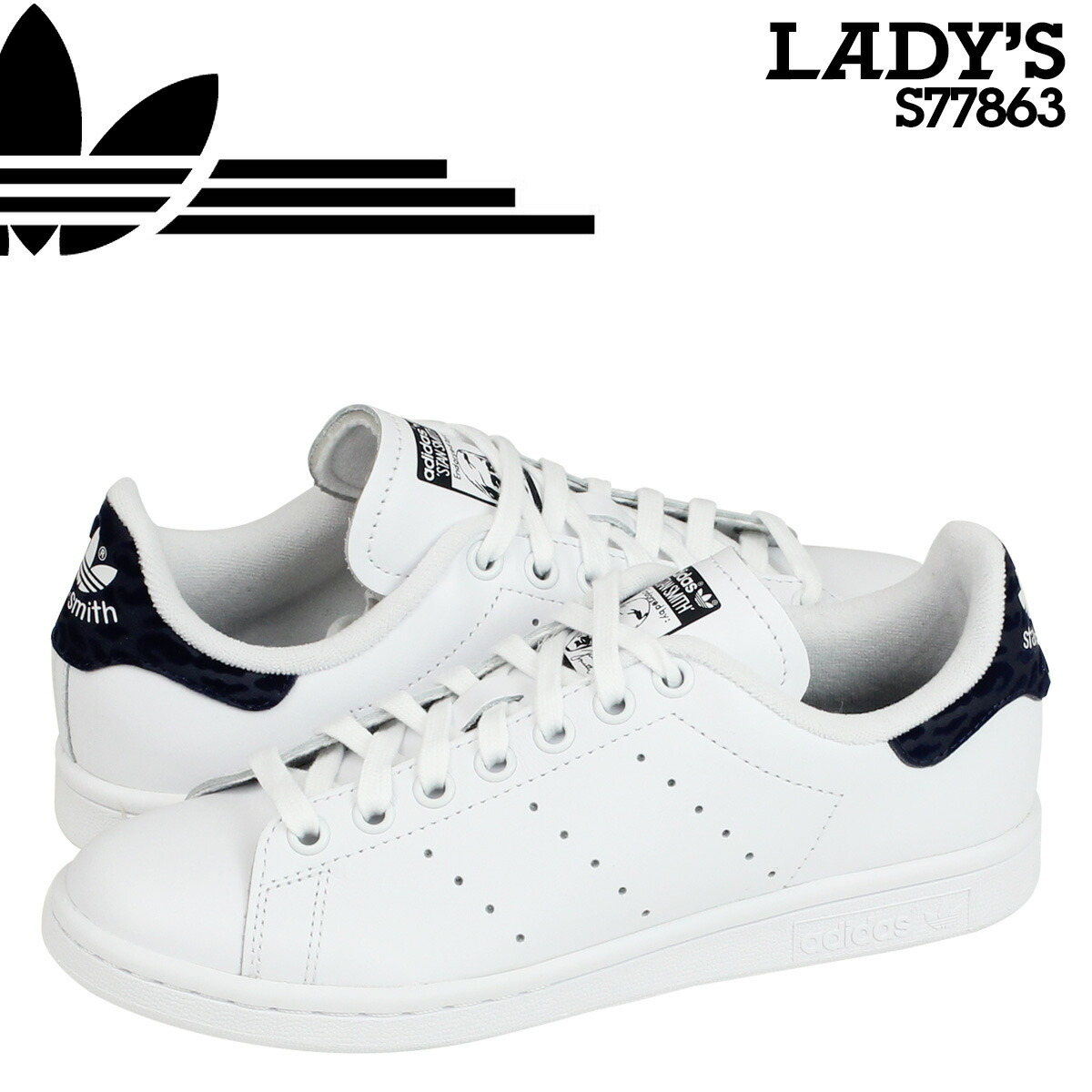 uk availability ac1bc a5149 adidas originals online,nike stan smith,flyknit stan smith
