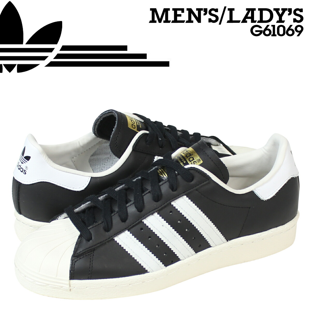 yqfzb SneaK Online Shop | Rakuten Global Market: Adidas originals adidas
