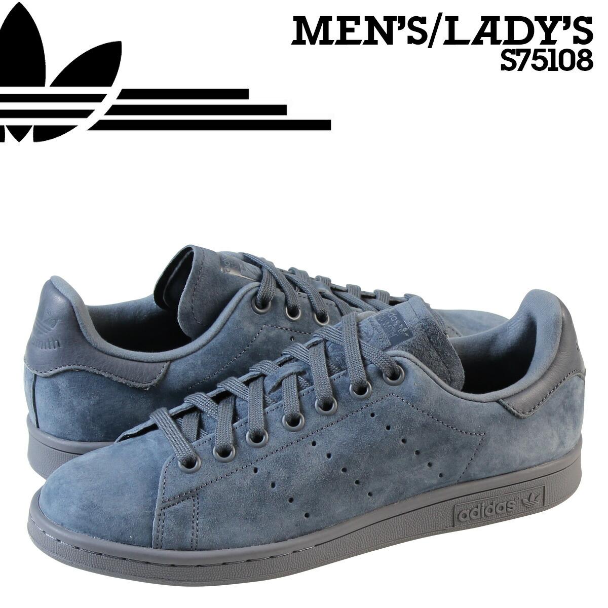 adidas originals stan smith 2 Blue
