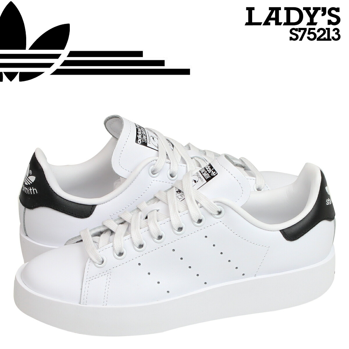 Stan Smith Bold Schoenen