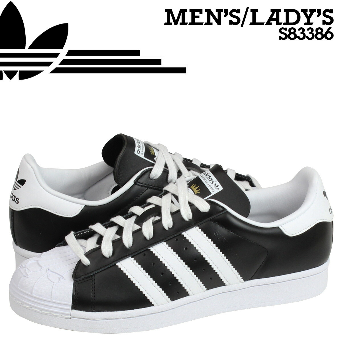 Adidas Superstar Nigo Bear