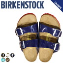 Points twice [pre-order items» «5 / 22 around stock» Birkenstock-BIRKENSTOCK vilken Arizona Sandals ARIZONA normal width synthetic leather mens 2015 spring summer new 5 colors [5 / 22 new stock] [regular] ★ ★