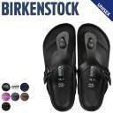 «Pre-order items» «5 / 22 around stock» Birkenstock BIRKENSTOCK vilken guise Sandals GIZEH normal width synthetic leather mens Womens 2015 spring summer new 6 color unisex [5 / 22 new stock] [regular] ★ ★