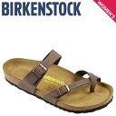 Birkenstock coupon code 2018