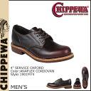 Chippewa CHIPPEWA 4 inch anaflex service Oxford Shoes 4 INCH ANAFLEX SERVICE OXFORD E wise leather mens 1901M74 cordovan [1 / 8 new in stock] [regular] ★ ★