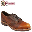 Chippewa CHIPPEWA 4 inch renegade service Oxford Shoes 4 INCH RENEGADE SERVICE OXFORD D wise leather men's 1901M78 Tang [1 / 20 new in stock] [regular]
