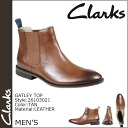Point 2 x Clarks Clarks Guthrie top boots MONTACUTE TOP M wise men said Gore boots leather 26103021-Tan [12 / 3 new stock] [regular] P06Dec14