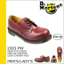 «Some pre-order items» «10 / 31 days will be in stock» Dr. Martens Dr.Martens 1925 3 Hall plain shoes 1925 3 EYE PW SHOE leather mens Womens R10110601 cherry red unisex [10 / 31 additional stock] [regular] 02P01Nov14