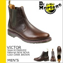 Dr. Martens Dr.Martens Victor said Gore boots VICTOR CHELSEA BOOT leather mens Chelsea boots R15689202 Brown [9 / 3 new in stock] [regular]