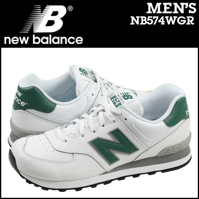 new balance 574 leather white
