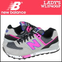 New balance new balance women's l574ogp sneaker B wise leather x mesh mens 90S OUTDOOR grey x pink [12 / 12 new stock] [regular]