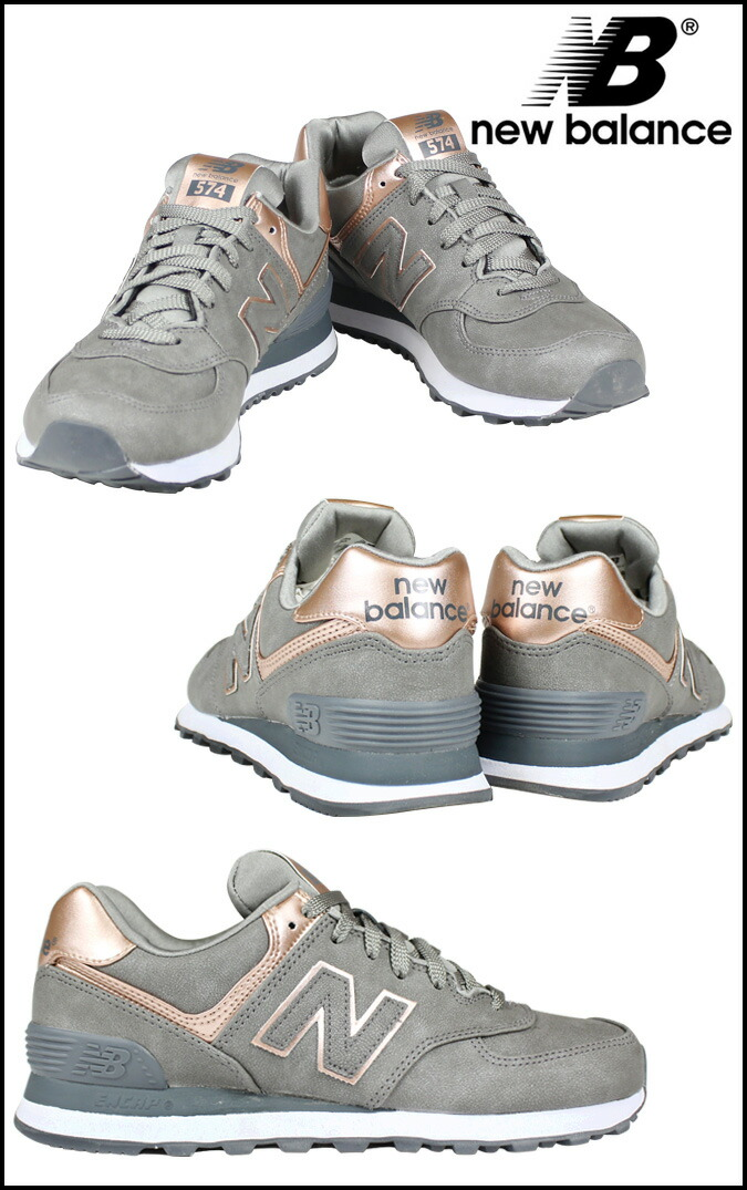 new balance 574 precious metals womens