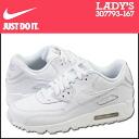 Point 2 x Nike NIKE women's AIR MAX 90 GS sneakers Air Max 90 girls leather x nylon kids junior kids GIRLS Air Max 307793-167 white [9 / 5 Add stock] [regular] P12Sep14