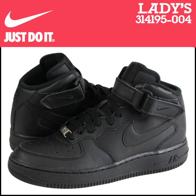 air force 2 nike shoes