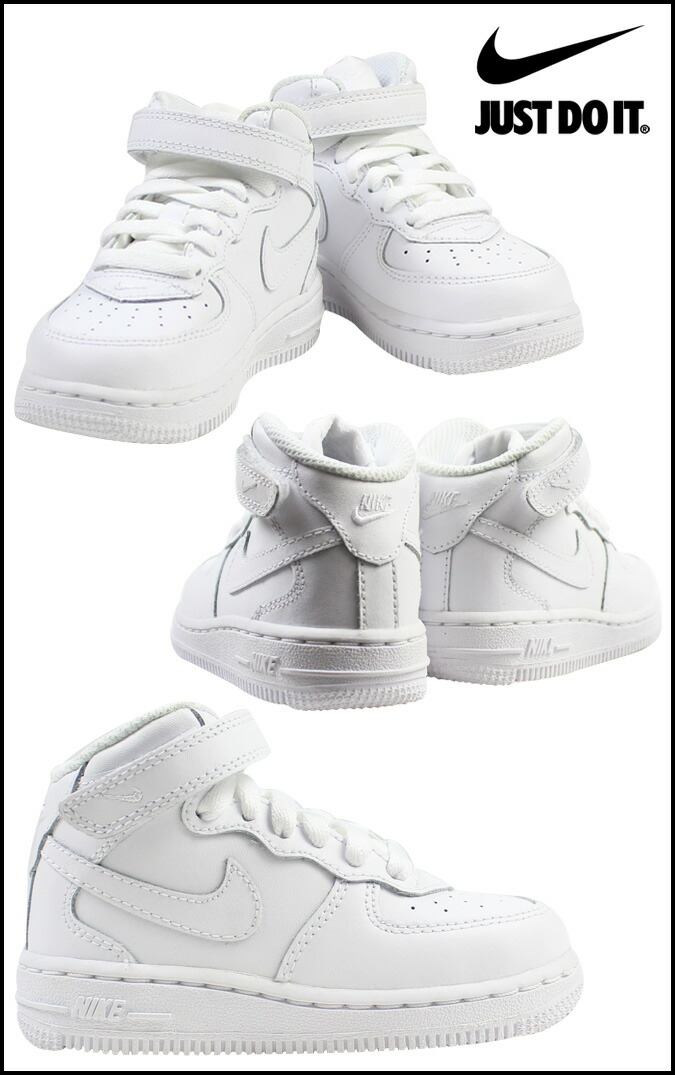 Nike Force Baby