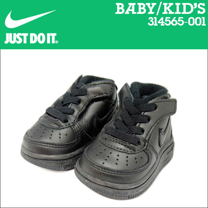 nike air force 1 baby shoes