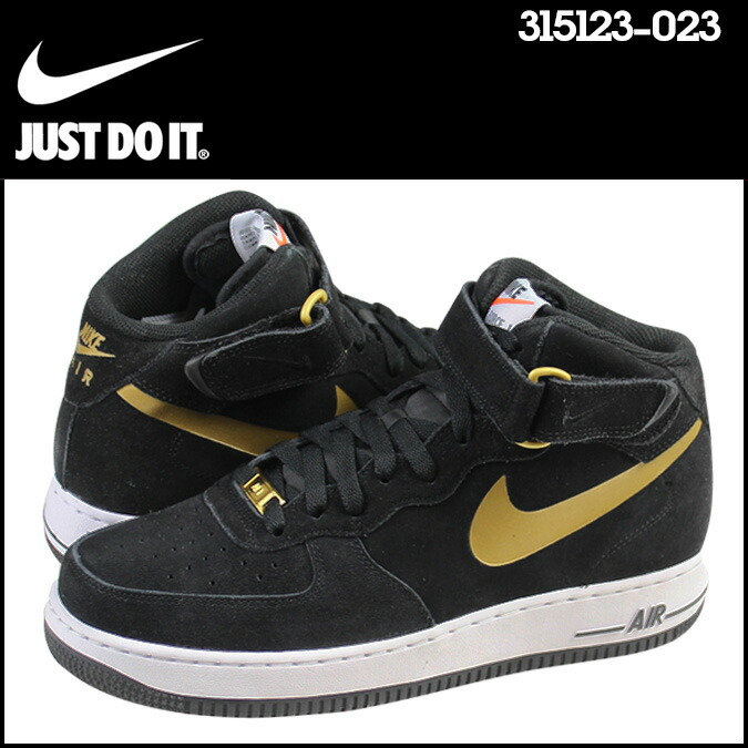 Nike Air Force 1 Mid Black Gold