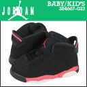 Point 2 x Nike NIKE baby kids BT BLACK INFRARED, AIR JORDAN 6 RETRO sneakers Air Jordan 6 retro baby toddler nubuck junior kids 384667-023 black x infra red [1 / 9 new in stock] [regular] ★ ★