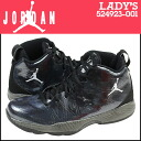 Nike NIKE Womens AIR JORDAN 2012 LITE GS sneakers Air Jordan 2012 lights girls leather kids ' Junior kids GIRLS Air Jordan 524923-001 black [8 / 14 new in stock] [regular]
