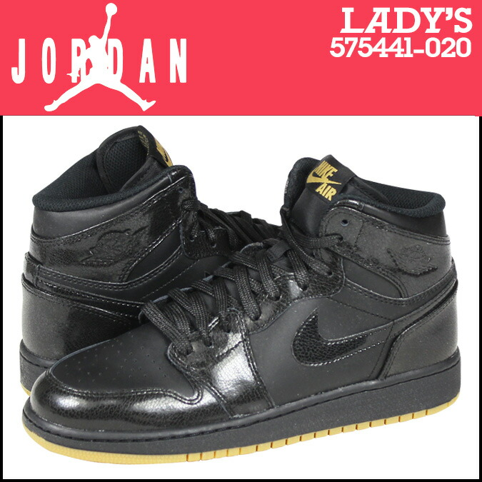 Point 2 x Nike NIKE women\u0026#39;s AIR JORDAN 1 RETRO HI OG BG BLACK GUM Air Jordan 1 retro high original boys leather kids \u0026#39; Junior kids BOYS 575441-020 [12 / 12 ...