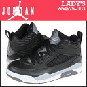 Nike NIKE women's AIR JORDAN FLIGHT 9.5 BG sneakers Air Jordan flight 9.5 boys leather kids ' Junior kids BOYS 654975-003 BLK/COOL GRY black x grey [10 / 31 new in stock] [regular]