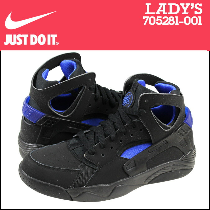 nike huarache junior black and blue