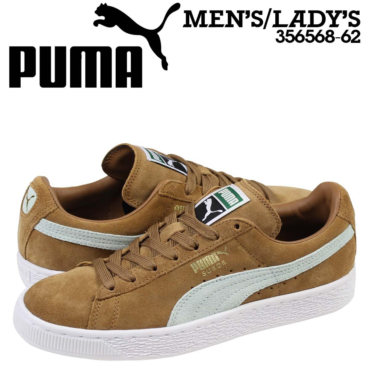 brown puma suede shoes