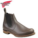Redwing RED WING SHOES 6 inch Beckman Chelsea boots 6 INCH BECKMAN CHELSEA D wise leather mens side Gore 2928 Walnut [11 / 28 new in stock] [regular] ★ ★