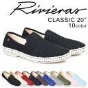 Riviera RIVIERAS mens slip-on CLASSIC shoe classic 20 20 ° Canvas mesh Riviera 7 color [3 / 11 new stock] [regular]