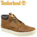 «Reservation products» «1 / 9 when I will be in stock» Timberland Timberland Earthkeepers adventure cupsole chukka boots EK ADVENTURE CUPSOLE CHUKKA leather men's 5461A redbrown [1 / 9 new stock] [regular] ★ ★