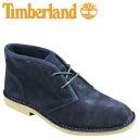 BRASSTOWN CHUKKA BOOTS suede men's 5503A Navy, brasstown chukka boots, Timberland Timberland [12 / 17 new in stock] [regular]