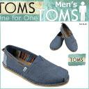 TOMS SHOES Toms shoes mens slip-on MEN's BIMINI STITCHOUT canvas Bimini stitch out Toms Toms shoes 10002774 vogue blue [2 / 21 new in stock] [regular]