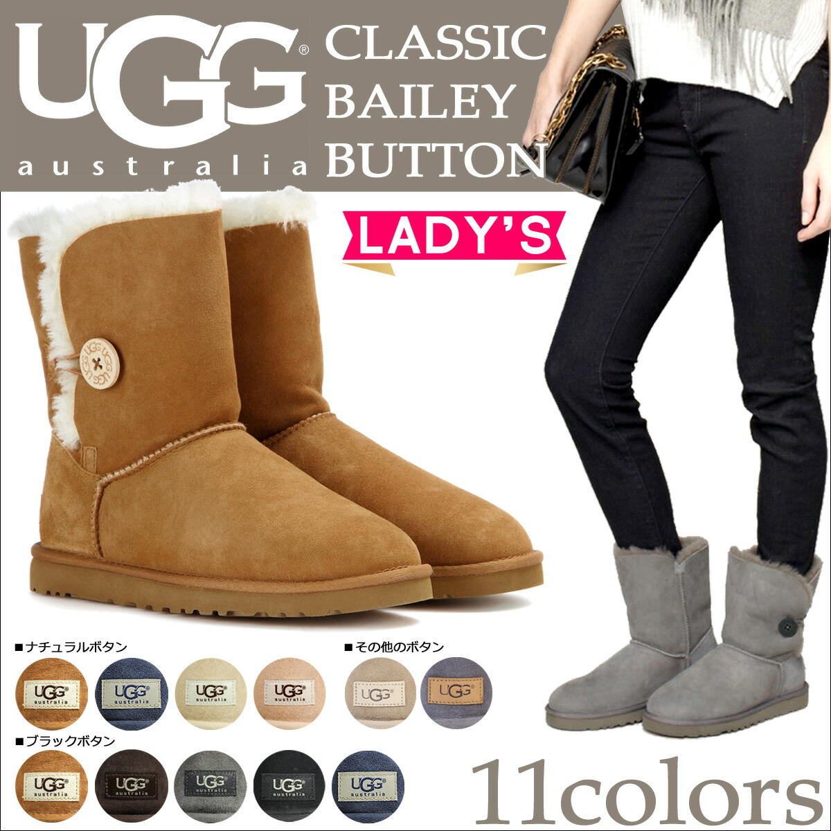 ����̵�� UGG ���� ������� �٥��꡼�ܥ��� �ࡼ�ȥ�֡��� [ 9���顼 ] 3352 WOMENS MINI BAILEY BUTTON ��ǥ�����