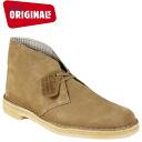 Clarks originals Clarks ORIGINALS desert boots 70529 DESERT BOOT suede crepe sole men's suede