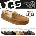 «Reservation products» «11 / 29 days will be in stock» ★ 40% off ★ UGG UGG men's Ascot slip-on 5775 oceans posted on safari Sheepskin Shearling MENS ASCOT