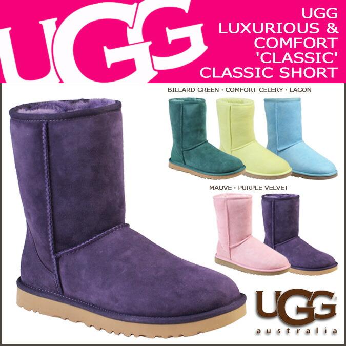 Ugg 5825 Womens Classic Short