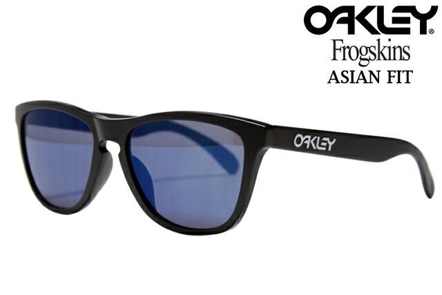 Oakley Frogskins Ice Iridium