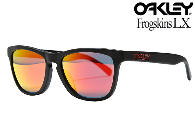 oakley frogskins lx sunglasses asian fit  oakley frogskins lx sunglasses asian fit 002039 02