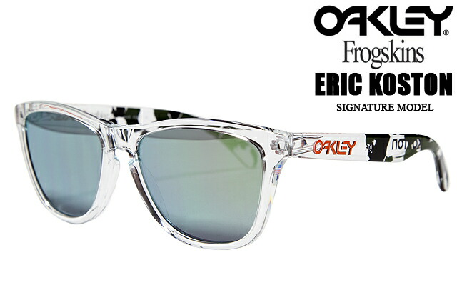 oakley frogskins koston limited