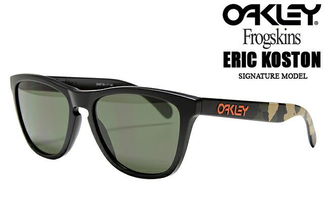 Oakley Frogskins Camo